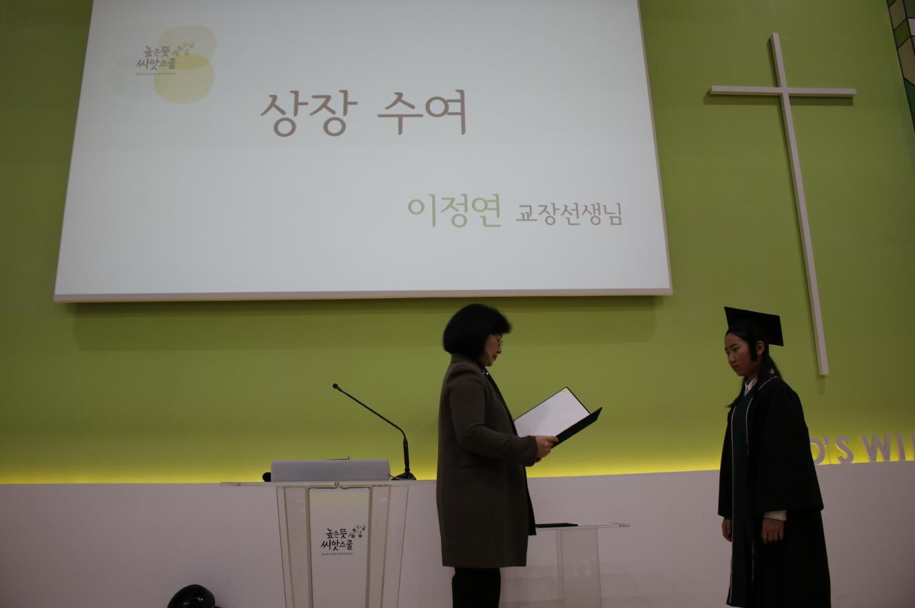 [홈피]졸업식 (7).JPG