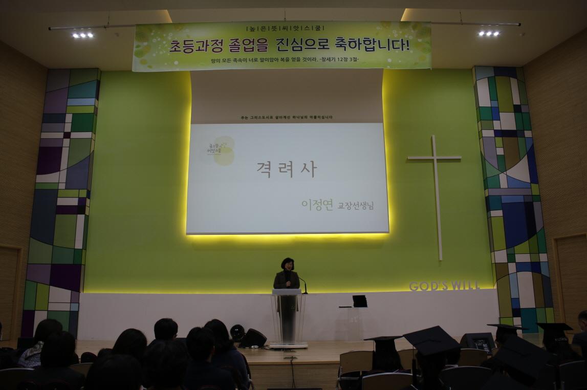 [홈피]졸업식 (1).JPG